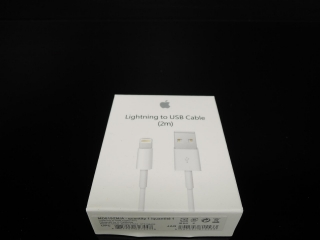 Nabíjecí lighting kabel Apple USB 2M